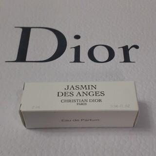 Christian Dior - メゾン クリスチャン ディオール ジャスミン デ ザンジュ