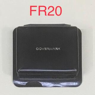 COVERMARK - カバーマーク フローレスフィットFR20サンプル
