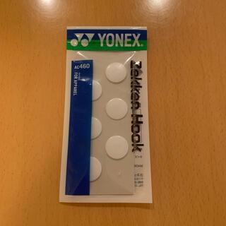 YONEX - 【新品】ヨネックス☆ゼッケンホック