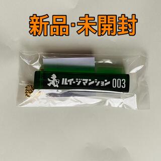 任天堂 - ルイージマンション3 ホテルキーホルダー