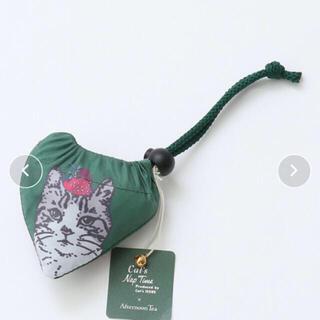 アフタヌーンティー(AfternoonTea)のアフタヌーンティー  Cat's NapTime  猫  エコバッグ(エコバッグ)