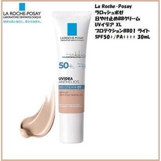 ラロッシュポゼ(LA ROCHE-POSAY)の敏感肌用 ラロッシュポゼ UVイデア XL プロテクション BB 01 ライト(BBクリーム)