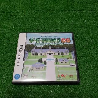 ニンテンドウ(任天堂)のダービースタリオンDS DS(携帯用ゲームソフト)