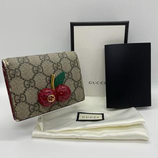 Gucci - GUCCI グッチ チェリー 二つ折り財布 GGスプリーム さくらんぼ