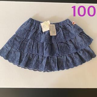 ミキハウス(mikihouse)のミキハウス リーナちゃん スカート S 100 110 デニム風 フリルスカート(スカート)