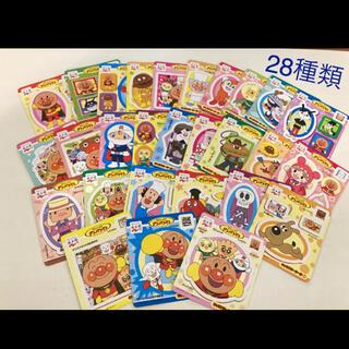アンパンマン(アンパンマン)の【永谷園】アンパンマンシール 28種類セット(シール)