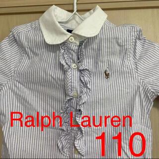 ポロラルフローレン(POLO RALPH LAUREN)のラルフローレン 110サイズ 薄いラベンダー フリルシャツ(ブラウス)