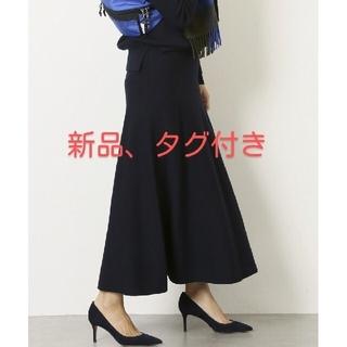 ドゥーズィエムクラス(DEUXIEME CLASSE)の■新品、タグ付き■ドゥーズィエムクラス フレアースカート(ロングスカート)