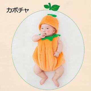ハロウィン ベビー用 赤ちゃん 衣装 仮装 コスチューム 変装グッズ 子供(衣装一式)