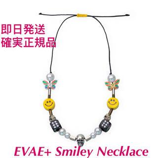 キャピタル(KAPITAL)のEVAE SMILEY NECKLACE サルーテ 新品未使用 確実正規品(ネックレス)