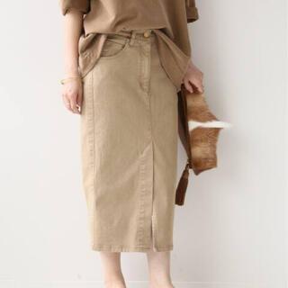 ドゥーズィエムクラス(DEUXIEME CLASSE)のDeuxieme Classe 製品染めタイトスカート(ロングスカート)
