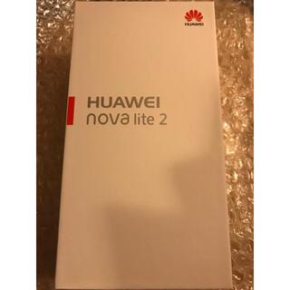 アンドロイド(ANDROID)のHuawei nova lite 2 BLUE SIMフリー FIG-LA1(スマートフォン本体)
