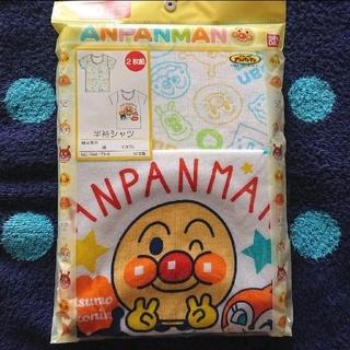アンパンマン - アンパンマン♡90 半袖肌着(ブルー)