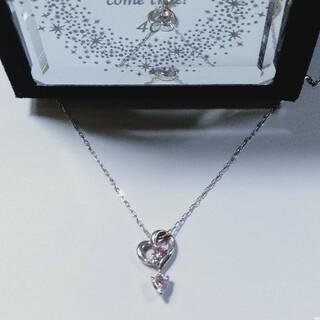 ヨンドシー(4℃)の4℃K10 ホワイトゴールド天然石ネックレス(ネックレス)