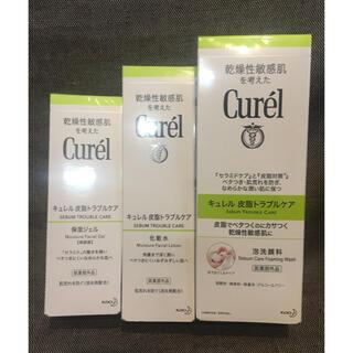 Curel - 花王 キュレル 皮脂トラブルケア シリーズ 3本 新品 未使用