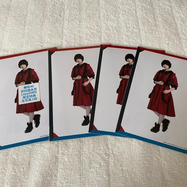 欅坂46 平手友梨奈 hmv特典 エンタメ/ホビーのタレントグッズ(アイドルグッズ)の商品写真