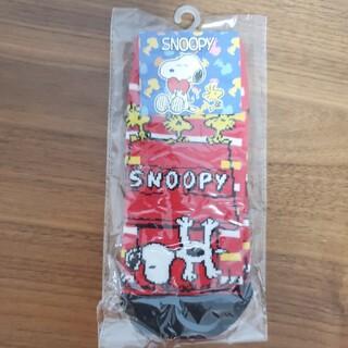 スヌーピー(SNOOPY)のスヌーピー靴下 19~24cm(靴下/タイツ)