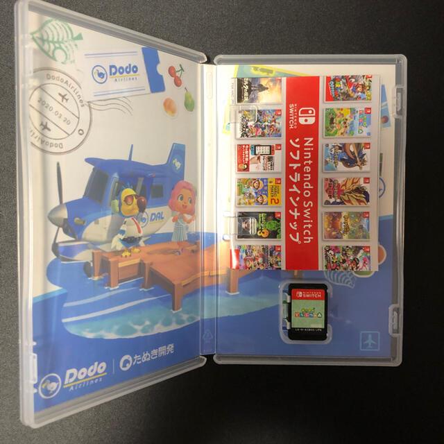 Nintendo Switch(ニンテンドースイッチ)のどうぶつの森 switch ソフト 中古 エンタメ/ホビーのゲームソフト/ゲーム機本体(携帯用ゲームソフト)の商品写真