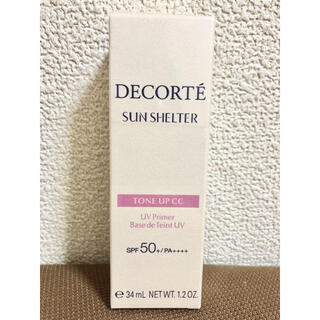 COSME DECORTE - コスメデコルテ サンシェルター トーンアップCC 10 ラベンダーローズ 35g