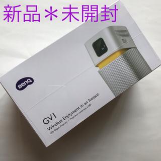 【未開封】ベンキュー モバイルプロジェクター GV1 (プロジェクター)