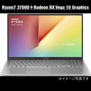 ASUS - 美品 2020年製 Ryzen7 フルHD 超額狭だから15.6型でもコンパクト