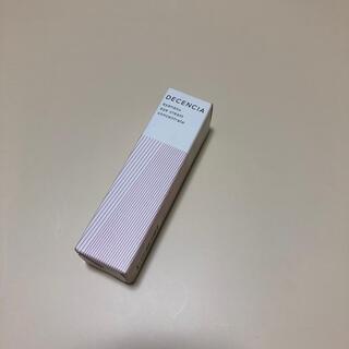 POLA - 新品未使用 ディセンシア アヤナス アイクリーム コンセントレート 15g