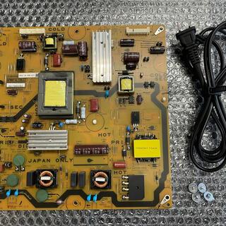 アクオス(AQUOS)のSHARP AQUOS LC-40H30 液晶テレビ 電源基盤 中古2016年製(テレビ)