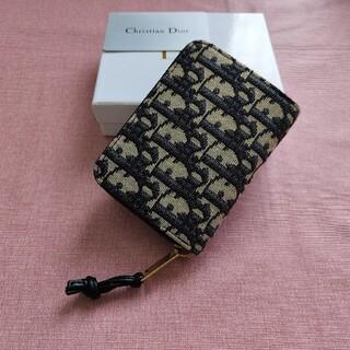 Dior - ❤オススメ さいふ ディオール 財布 小銭入れ