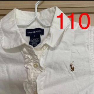 ポロラルフローレン(POLO RALPH LAUREN)のラルフローレン 110サイズ 女の子白フリルシャツ(Tシャツ/カットソー)