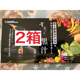 するっと黒汁 KUROJIRU 90g 3g 2箱