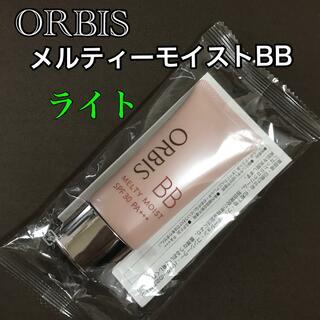 ORBIS - オルビス メルティーモイストBB ライト【新品未使用未開封】