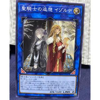 ユウギオウ(遊戯王)の遊戯王カード(シングルカード)
