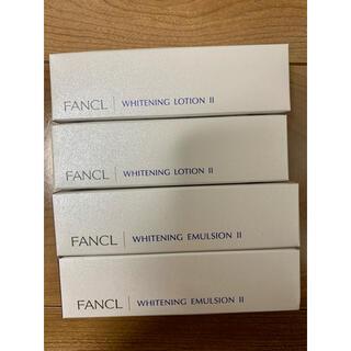 FANCL - ファンケル ホワイトニング 化粧液&乳液   2セット