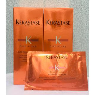 ケラスターゼ(KERASTASE)のKERASTASE フルイド オレオ リラックス 2本セット(オイル/美容液)