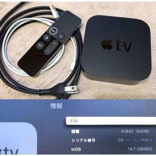 Apple - ■  Apple TV 4K 64GB (A1842)