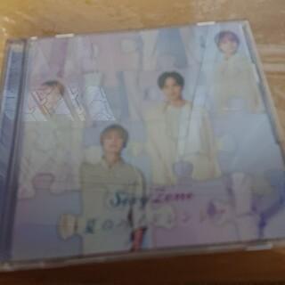 Sexy Zone - 夏のハイドレンジア(初回限定盤B)