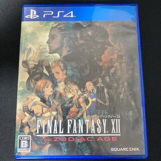 PlayStation4 - ファイナルファンタジーXII ザ ゾディアック エイジ PS4