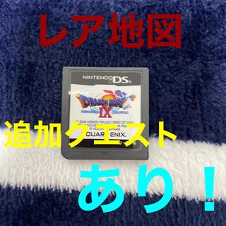 ニンテンドーDS(ニンテンドーDS)のドラゴンクエストIX 星空の守り人 DS 2(その他)