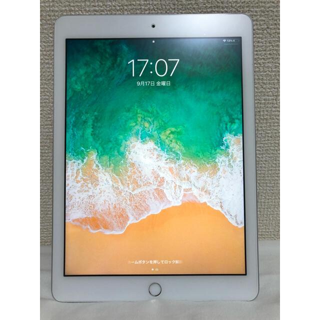 Apple(アップル)のkiko様専用 iPad 第6世代 wifiモデル シルバー 128GB スマホ/家電/カメラのPC/タブレット(タブレット)の商品写真