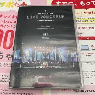 BTS WORLD TOUR 'LOVE YOURSELF' 通常盤 DVD