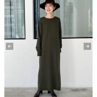 アパルトモンドゥーズィエムクラス(L'Appartement DEUXIEME CLASSE)のL'Appartement Knit Dress(ロングワンピース/マキシワンピース)