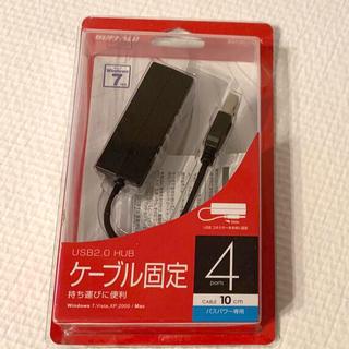 バッファロー(Buffalo)の【BUFFALO】USB2.0ケーブル 10cm(PC周辺機器)