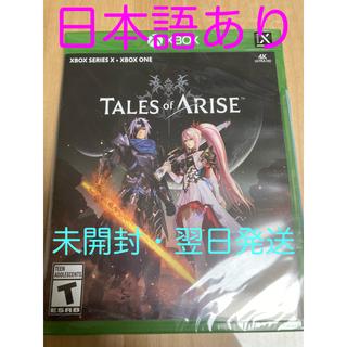 BANDAI NAMCO Entertainment - Tales of Arise Xbox 北米版 テイルズ オブ アライズ