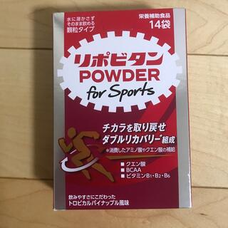大正製薬 - リポビタンパウダーfor sports 1箱14袋