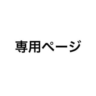 防弾少年団(BTS) - BTS TinyTAN タイニータン モアプラス ぬいぐるみ ジン