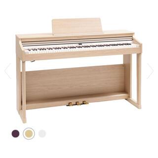 ローランド(Roland)のRoland 電子ピアノ RP701  送料無料(電子ピアノ)