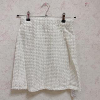 グレイル(GRL)のツイード台形ミニスカート(ミニスカート)