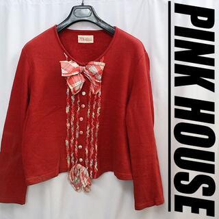 ピンクハウス(PINK HOUSE)のピンクハウス リボン付きスウェットカーディガン トレーナー長袖カットソー金子功(カーディガン)