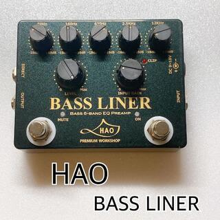 HAO BASS LINER ハオ ベースライナー プリアンプ ベース 限定