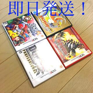 ニンテンドウ(任天堂)の任天堂 ニンテンドーDS 3DS   ポケットモンスター等 まとめ売り4点セット(携帯用ゲームソフト)